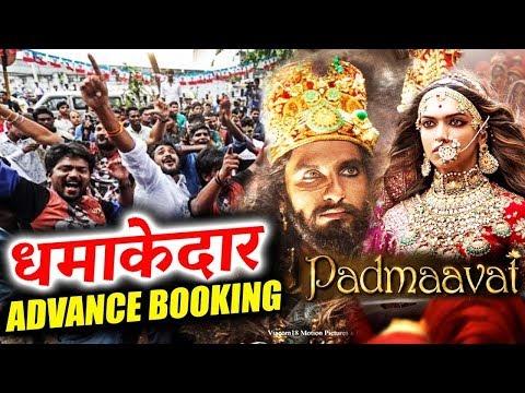 Padmaavat ADVANCE BOOKING Begins In UAE | Deepika Padukone | Ranveer Singh | Shahid Kapoor