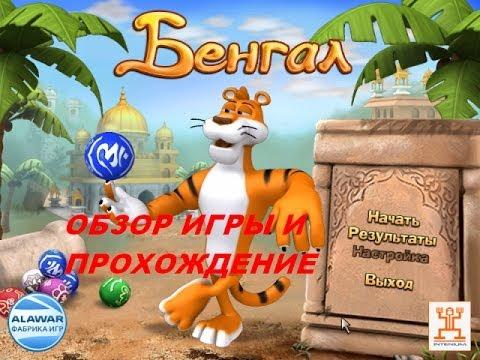 каталог аркады игр