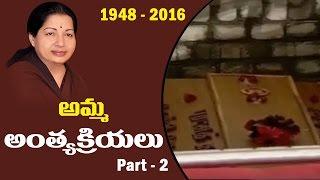 Jayalalitha Funeral Ceremony in Marina Beach  #Jayalalithaa    #RIPAmma    Part 2    NTV