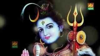 Bhole Chela Bana Le    Latest Haryanvi Bhole Song    Pardeep Boora & Binder    Mor Bhagti Bhajan