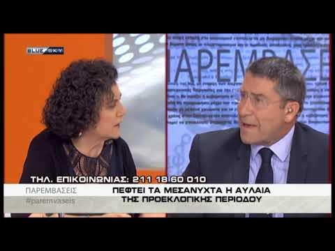5.7.2019 Η Ν. Βαλαβάνη συζητά στο BlueSky με τον Άκη Παυλόπουλο για τις βουλευτικές εκλογές, το 2015 και την ανάγκη να υπάρξει Αντιπολίτευση στο μετεκλογικό τοπίο