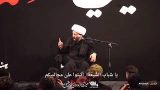 إلتزموا بالضوابط و أحيوا عزاء الإمام الحسين عليه السلام     الشيخ مهدي حسن آبادي