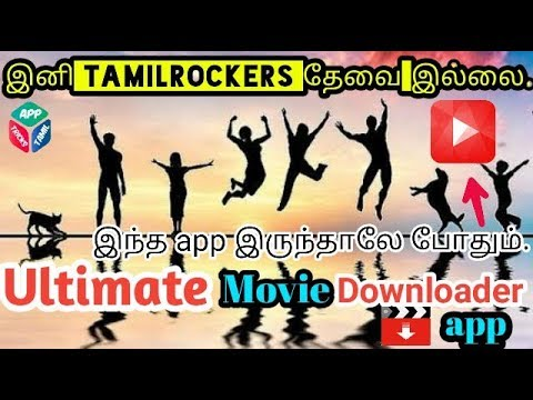 💥How to download new tamil movies downloader app, Better than Tamilrockers  and utorrent 💯% free
