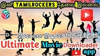 Download Tamilrockers Free Download HD MP4 Video MP3 - ToolsMash
