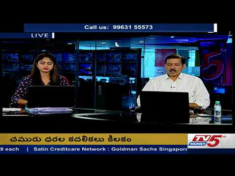 18th June 2018 TV5 Money Markets @12