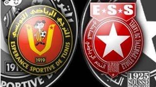 مباشر - الترجي التونسي * النجم الساحلي