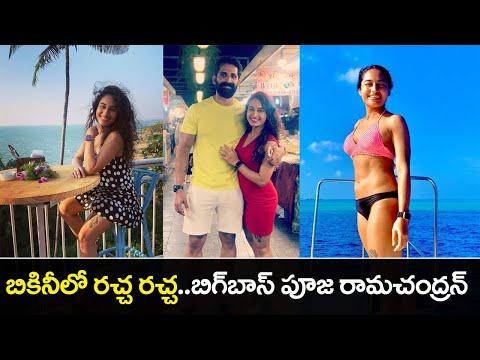 Bigg Boss 2 Pooja Ramachandran Latest Holiday Trip Photos    Actress Pooja Chandran    AvinashTV