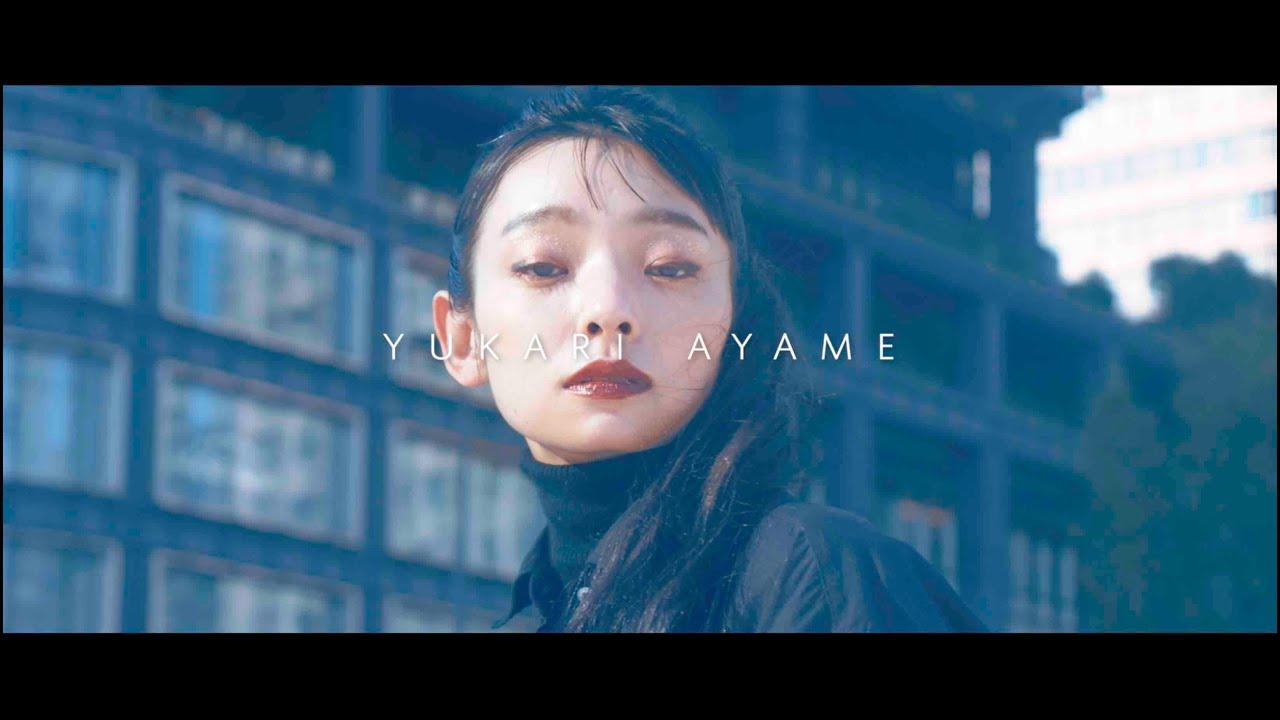 【My works video】Yukari Ayame