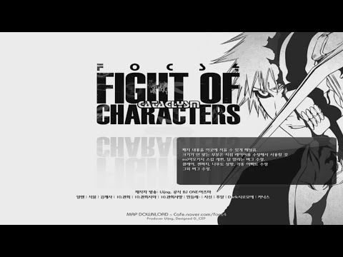 FOCS - Fight Of Characters 2x2 / ДАВНО ЗАБЫТАЯ ЛЕГЕНДА