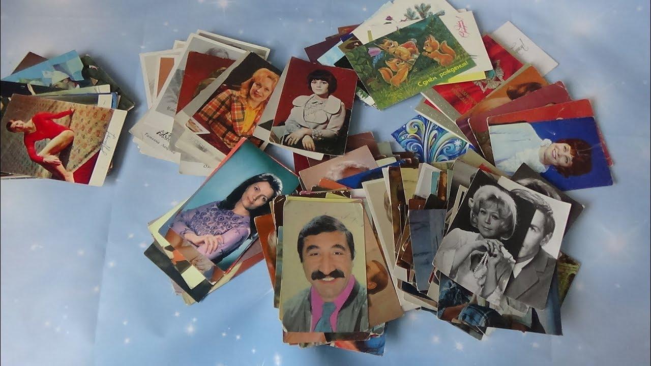 Мои коллекции открыток видео, ангела людмила картинки