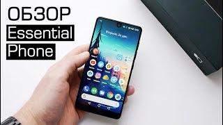 Обзор Essential Phone (PH-1) от создателя Android