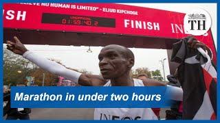 Kenya's Kipchoge breaks the 2-hour mark for marathons