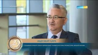 AN INTERVIEW WITH PROF. ABDULVAHAP KARA ON THE FIRST YEARS OF INTEPENDENCE OF KAZAKHSTAN