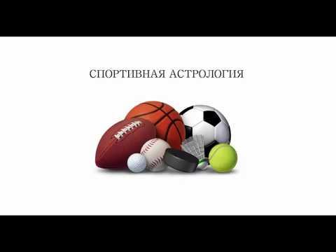Результаты спорта