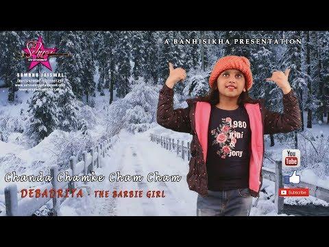 Chanda Chamke Cham Cham | Fanaa | Cover by Debadrita-The Barbie Girl | ft Urbi | Green Screen Chroma