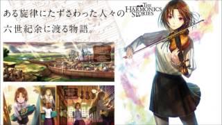 Onoken ft. GaQdan – Harmonics