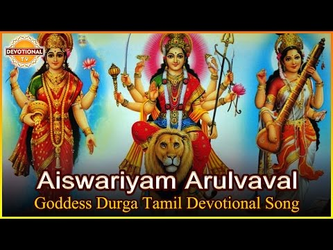 Goddess Lakshmi Devi Songs | Aiswariyam Arulvaval Tamil Devotional Song | Devotional TV