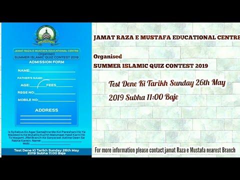 JAMAT RAZA E MUSTAFA EDUCATIONAL CENTRE Organised SUMMER ISLAMIC QUIZ  CONTEST 2019