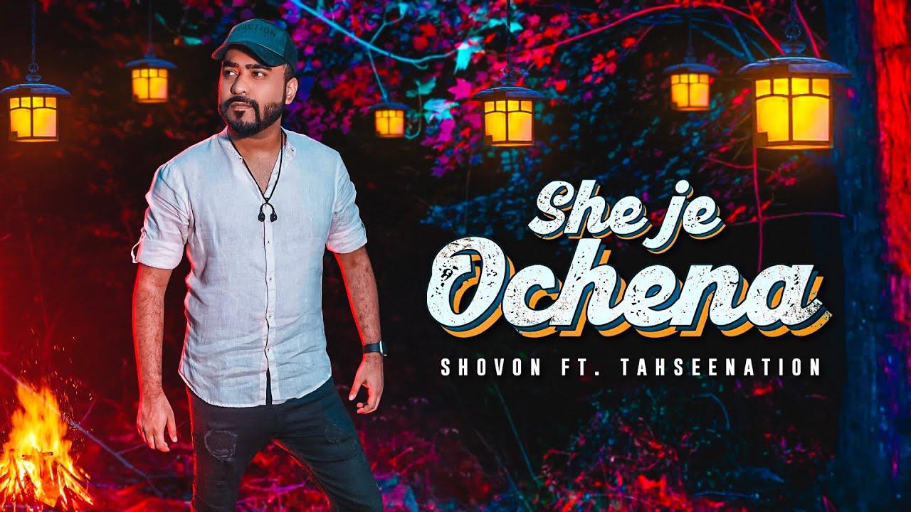 She Je Ochena - সে যে অচেনা (Bangla Music Video) | Shovon ft. TahseeNation | Без тебя я не я Prefix