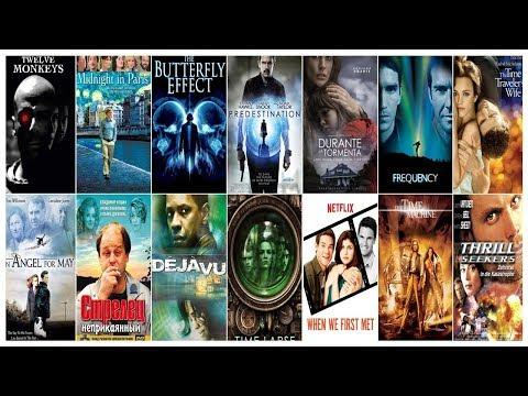Лучшие фильмы о перемещении во времени / Best movies about time travel