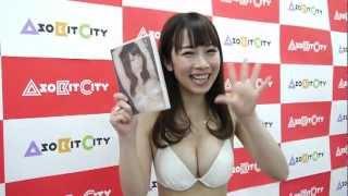 東海テレビ/フジテレビ系「モメる門には福きたる」にもレギュラー出演...