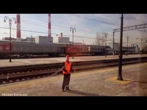 От Киевского вокзала до Переделкино.