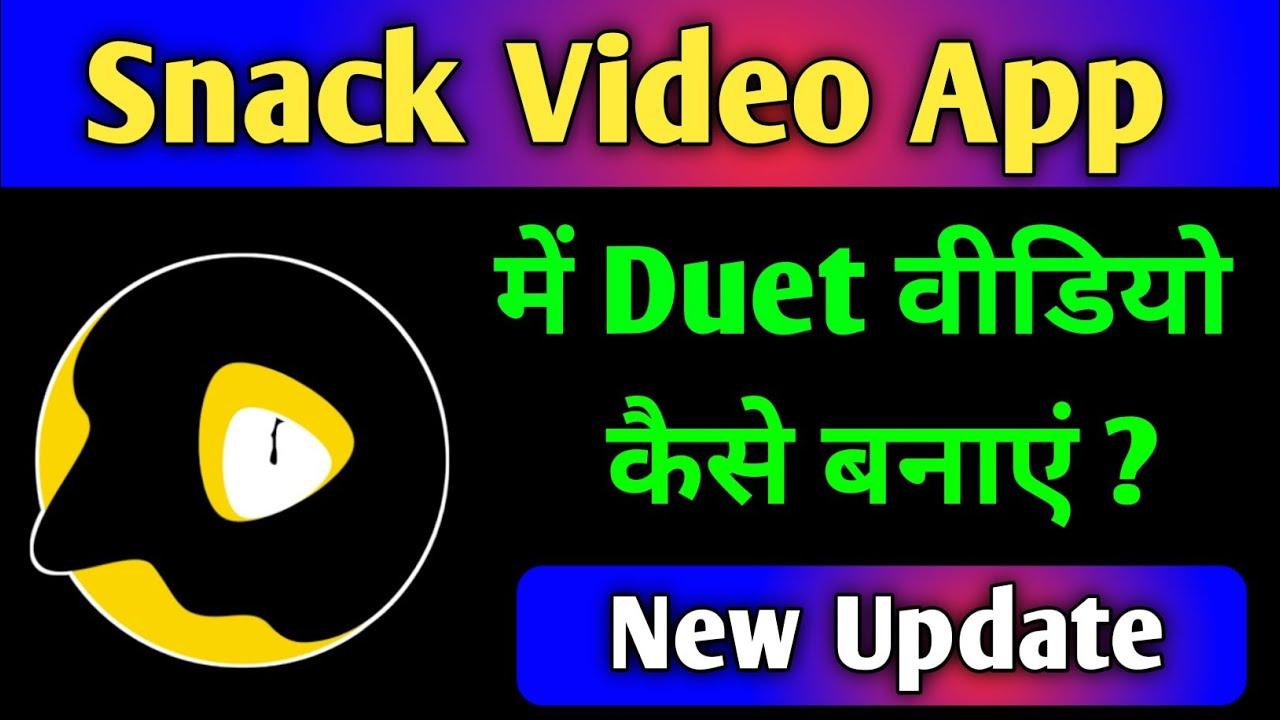 How To Make Duet on Snack Video App !! Snack Video App Par Duet Kaise Kare.