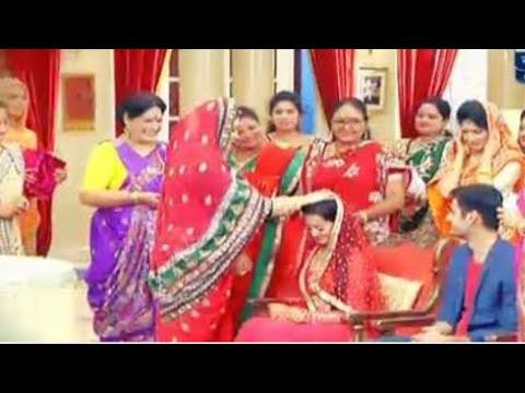 Bride's welcome muh dikhayi