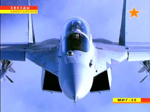 The Russian MiG-35D