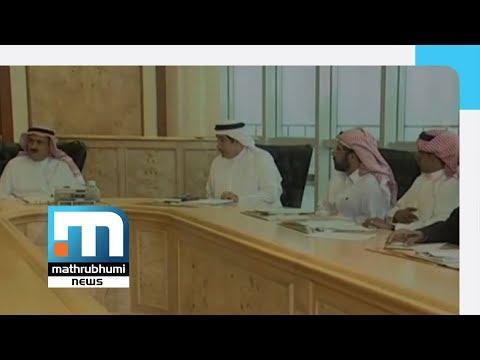 Salary Hike For Foreign Workers In Saudi Arabia| Mathrubhumi News