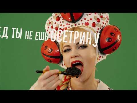 Смотреть клип Марина Король - Супер Марина