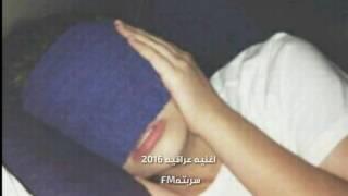  اغنيه عراقيه2016  حرمات بطىء