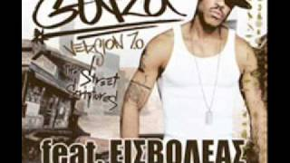 Guru feat. Eisvoleas - Hood Dreamin