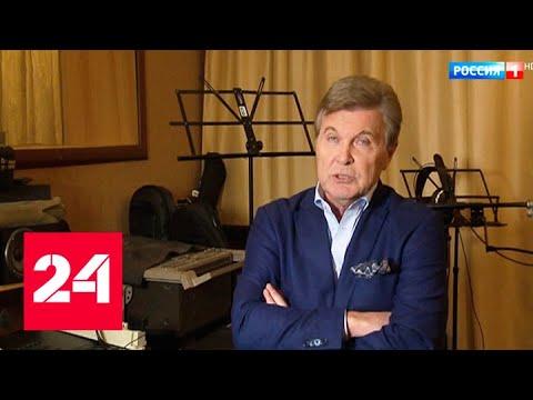 Главврач Коммунарки: у Лещенко коронавирус, состояние стабильное - Россия 24