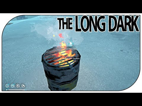 The Long Dark ПУТЕШЕСТВИЕ К МОСТУ НАШЕЛ ТЯЖЕЛЫЕ ЛЫЖНЫЕ БОТИНКИ , АЛЬПИНИСТСКИЕ БОТИНКИ В ЛОНГ ДАРК !