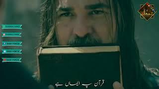 Beautiful Islamic Whatsaap Status /Quran Pe Iman He / ZeeVoice