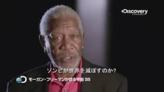ストーリー・オブ・ゴッド WITH モーガン・フリーマン 2 第3話