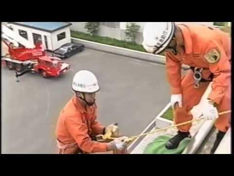 Hyper Rescue Team   消防救助機動部隊