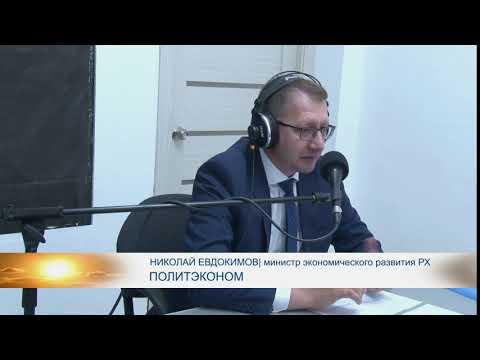 Сколько длится рабочий день хакасского чиновника?