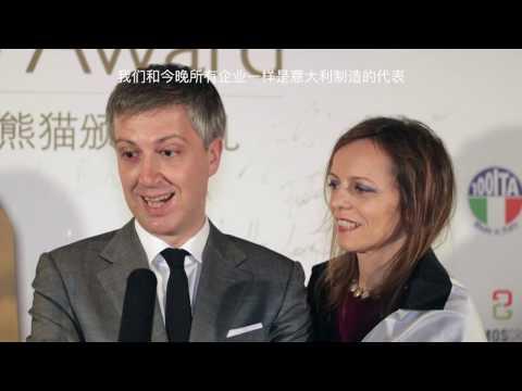 Il premio Doc per la business community in Cina