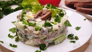 Удивительно вкусный Салат