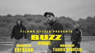 Buzz - Κύκλος | Buzz - Kyklos (prod. Eversor) (Official Music Video)