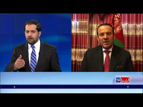 Abdul Basir Salangi discuss latest in Farah & Taliban attacks - VOA Ashna