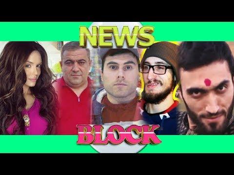Feka 23 Raff / Humori Liga / Lilit Hovhannisyan / Spitakci Hayko / NewsBlock #8