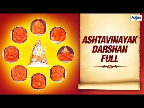 Shree Ganesh - Ashtavinayak Darshan Hindi ( Full Video )