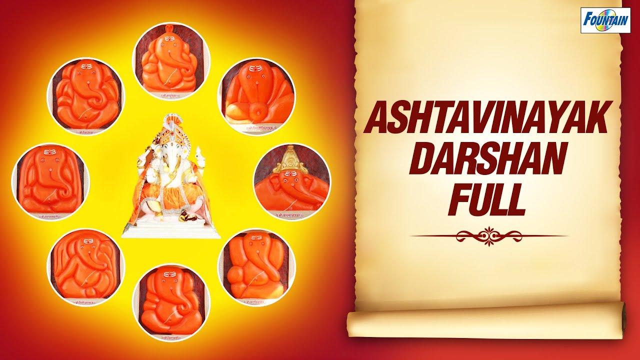 siddhivinayak ganesh wallpaper hd