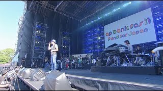 Bank Band 「はるまついぶき」 from ap bank fes '11 Fund for Japan
