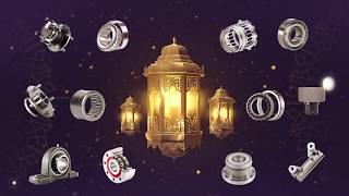 Al Hijri Islamic New Year 2019
