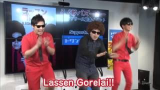 3月18日(水) 東京にて 8.6秒バズーカー の DVD 『ラッスンゴレライ』 ...