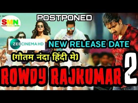 Movie hindi full rajkumar 2 rowdy Rowdy Rajkumar